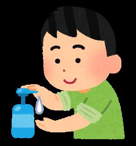 tearai2_soap